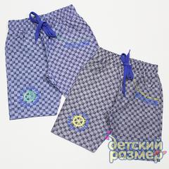 Капри (текстиль)