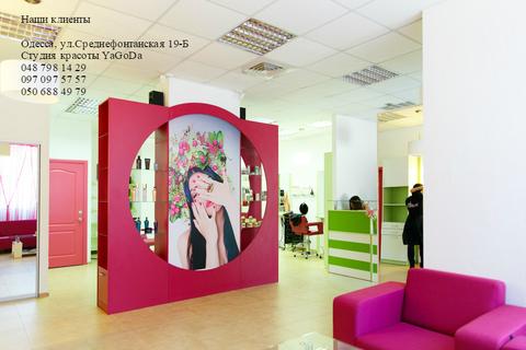 Фото 6 интерьера салона красоты Yagoda.