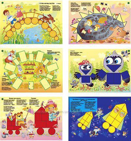 Альбом для игры с блоками Дьенеша