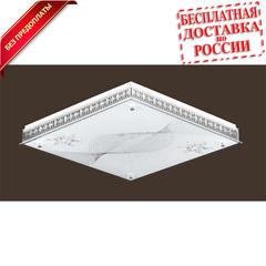 Потолочный LED светильник квадратный Starfish 50 (до 20 кв.м)