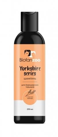 Шампунь Biofan Zoo для йоркширских терьеров с маслом лаванды - 250 мл