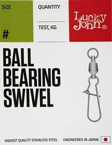 Вертлюги c застеж. и подш. BALL BEARING SWIVEL 006, 32 кг., 3шт.
