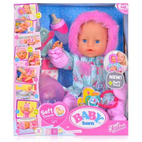 Кукла функциональная  43 см Baby Born Зимняя в/к
