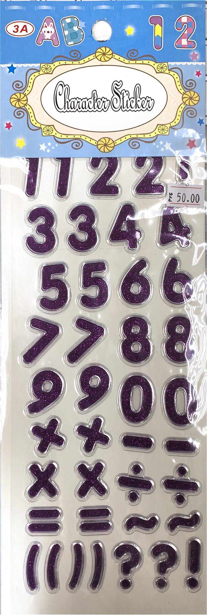Наклейки декоративные, 11х31.5 см, с 3D-эффектом и с блёстками,  ЦИФРЫф- фиолетовый