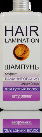 BelKosmex Hair Lamination Шампунь эффект ламинирования для густых волос сила и блеск 230мл
