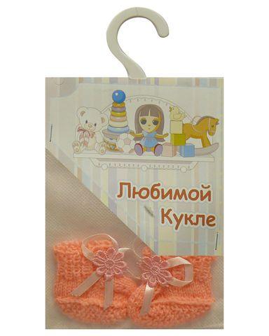 Пинетки - Розовый. Одежда для кукол, пупсов и мягких игрушек.