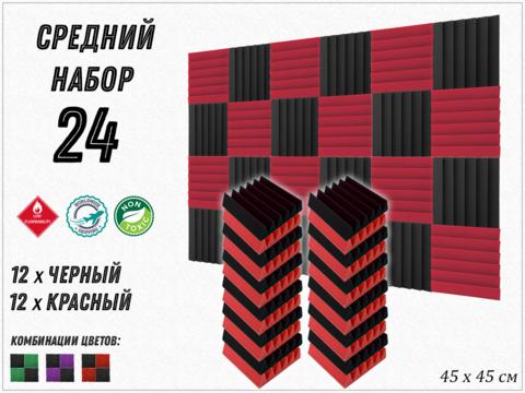 AURA  450 red/black  24  pcs  БЕСПЛАТНАЯ ДОСТАВКА