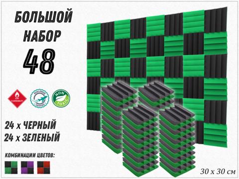 AURA  300 green/black  48  pcs  БЕСПЛАТНАЯ ДОСТАВКА