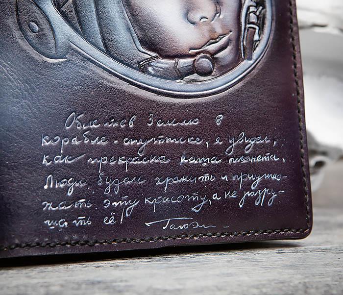 BC202 Подарочный кожаный ежедневник «Гагарин» с художественным раскрасом (A5) фото 06