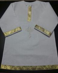 Рубашка для крещения Иван