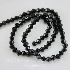 Бусина стеклянная, биконус, цвет - черный, 4 мм, нить