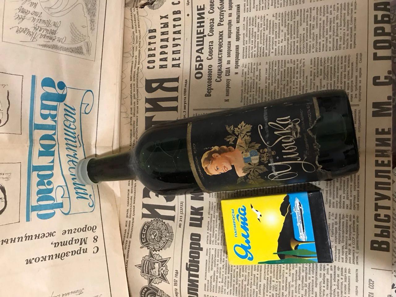 Подарочный набор СССР  Оригинальный напиток + табачные изделия + печатное издания