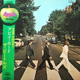 The Beatles / Abbey Road (Coloured Vinyl)(LP)