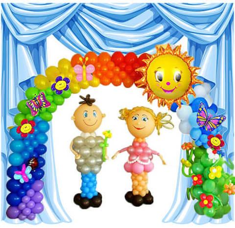 Радуга с солнышком и детьми