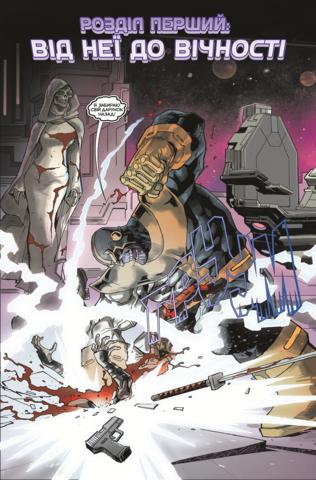 Дедпул проти Таноса