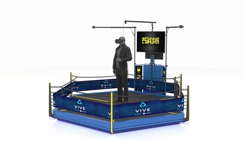 Аттракцион Виртуальной Реальности HTC VIVE ARENA
