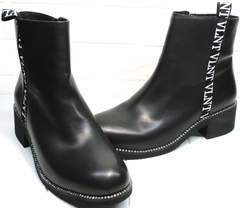 Кожаные женские полусапожки осень Jina 6845 Leather Black.