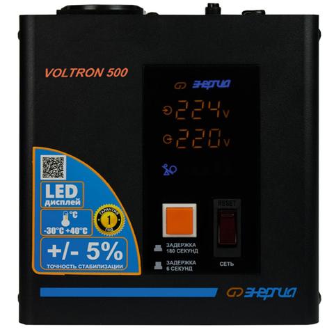 Стабилизатор Voltron-500(НР) Энергия