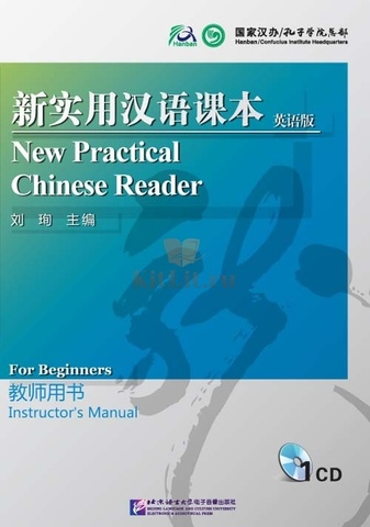 New Practical Chinese Reader (English Edition) - Instructor's Manual with 1 CD