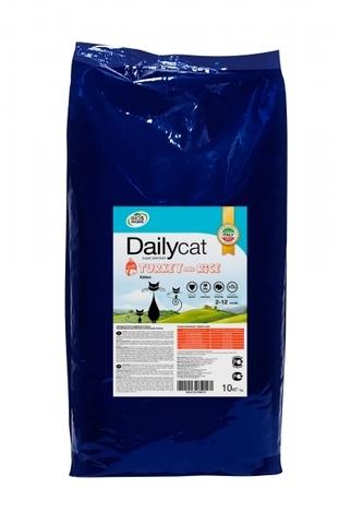 DailyCat Kitten Turkey&Rice для котят, беременных и лактирующих кошек с индейкой 10 кг