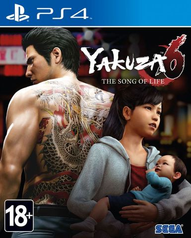 PS4 Yakuza 6: The Song of Life. Essence of Art Edition (английская версия)