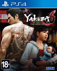 Sony PS4 Yakuza 6: The Song of Life. Essence of Art Edition (английская версия)