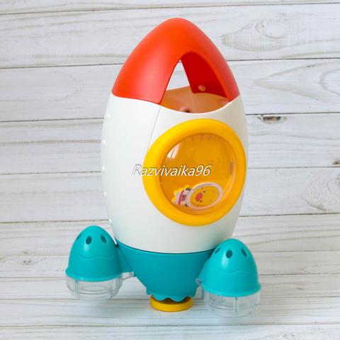 Игрушка для ванны Ракета