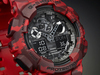 Купить Наручные часы Casio G-Shock GA-100CM-4AER по доступной цене