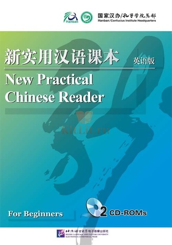 New Practical Chinese Reader (English Edition) - 2CD-ROM