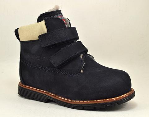 Зимние ботинки Minicolor 750-101-05