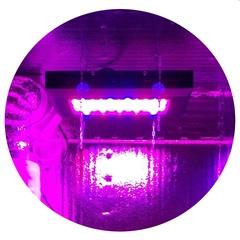 Led панель Grit 165W с диммером
