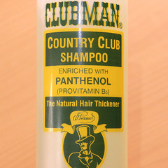 Восстанавливающий шампунь Clubman Country Club Shampoo