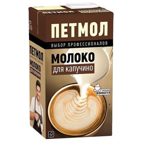Молоко Петмол для каппучино ультрапастер. 3,2% 950 гр.  т/пак.