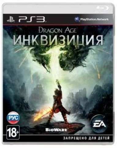 Sony PS3 Dragon Age: Инквизиция (Inquisition) (русские субтитры)