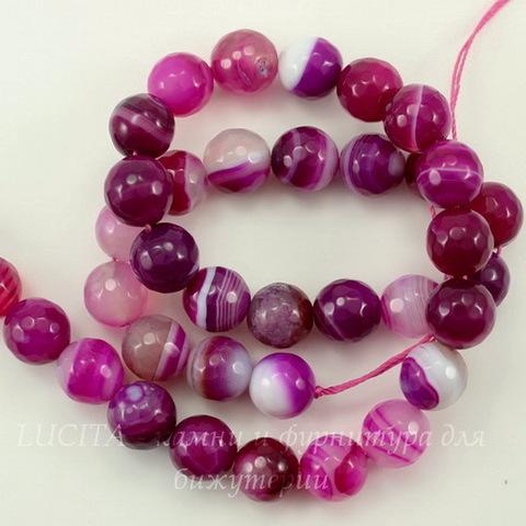 Бусина Агат, шарик с огранкой, цвет - фиолетовый с розовым, 10 мм, нить