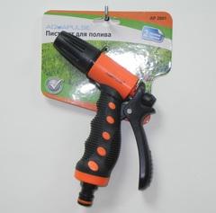 AP 2001tag Пистолет регулируемый пластиковый