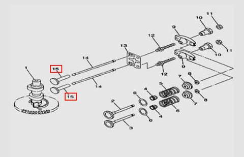 Толкатель штанги для лодочного мотора F5 Sea-PRO(5-15)