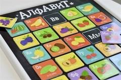 Игра Магнитный алфавит Что мы едим?, RadugaKids (Радуга Кидс)