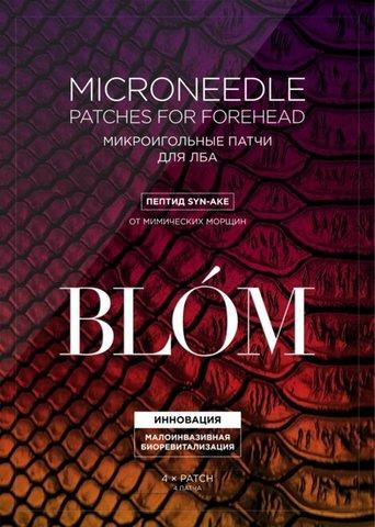 BLOM | Микроиглыс пептидом SYN-AKE от мимических морщин на лбу  / 2 шт