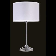 Настольная лампа ASTA LG1