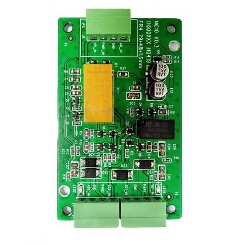 Коммутатор вызывных панелей TS-NC10