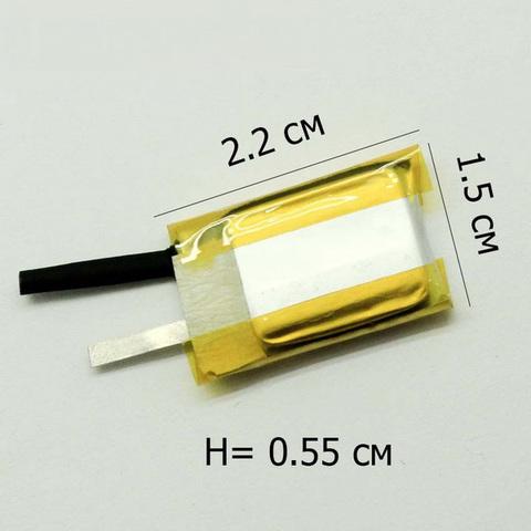 Аккумуляторы литий-полимерный DBK 152250, 130mAh, 2,8г., 3.7V