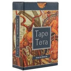 Таро Тота(78 карт+брошюрка)
