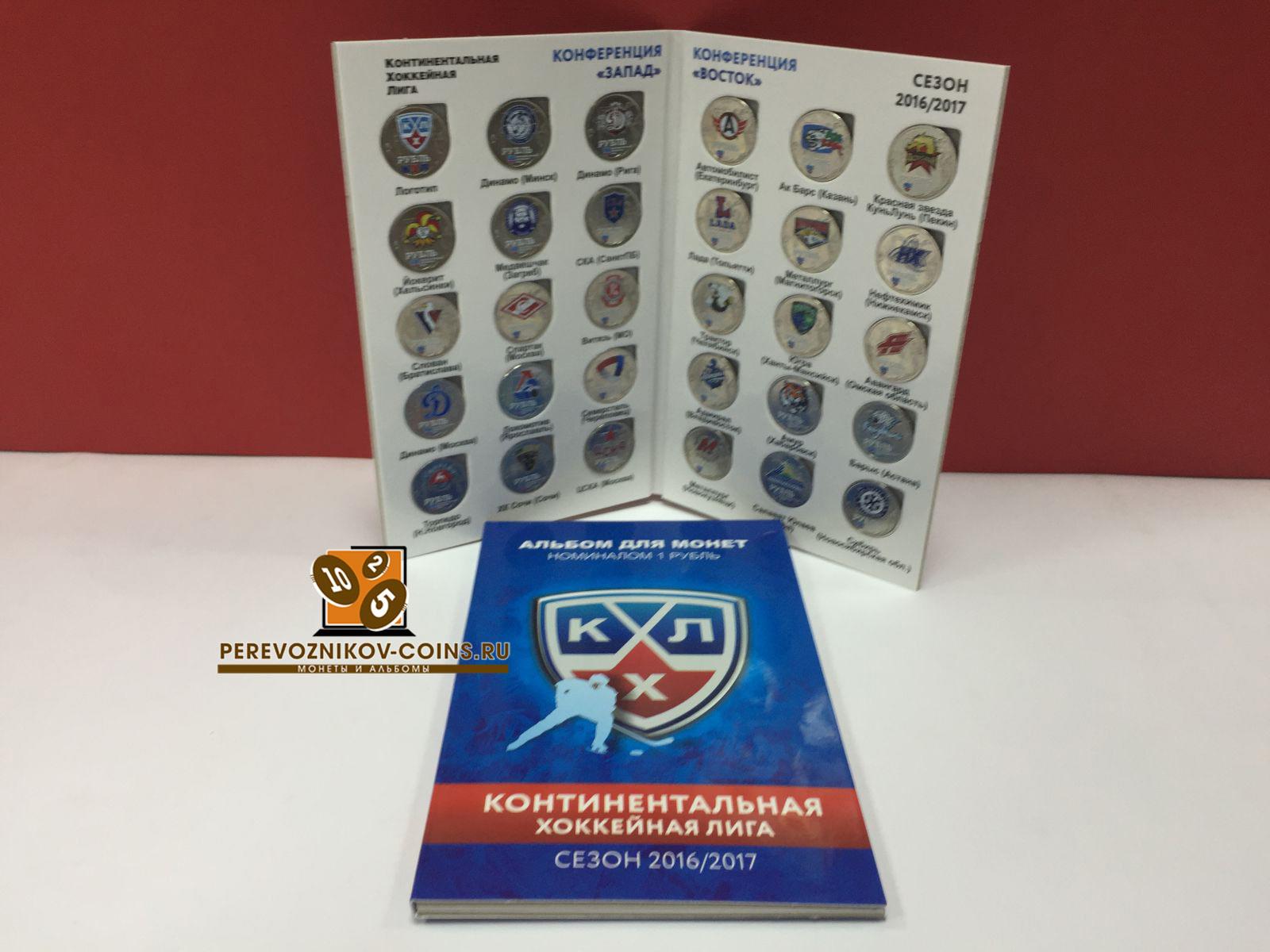 30 монет, номиналом 1 рубль, на тему