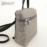 Рюкзак Саломея 527 фольга серебро