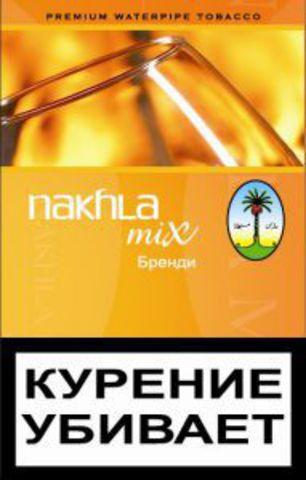 Купить табак для кальяна Nakhla Mix Бренди в Курске