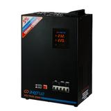 Стабилизатор Энергия Voltron РСН-20000 ( 20 кВА / 20 кВт ) - фотография