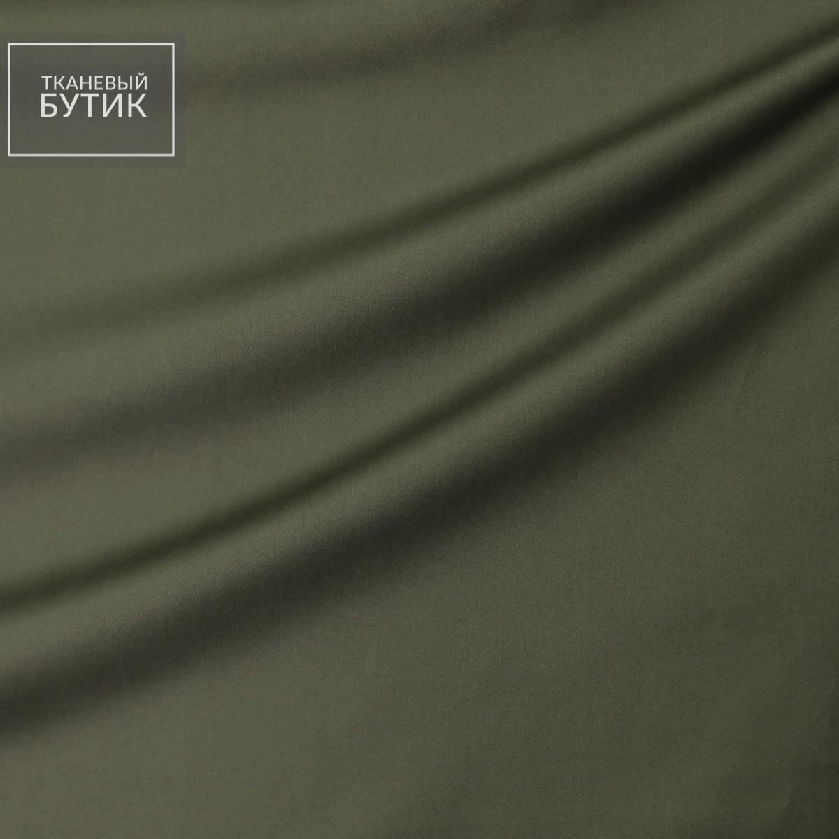 Тонкой хлопковый сатин с эластаном цвета зеленого хаки
