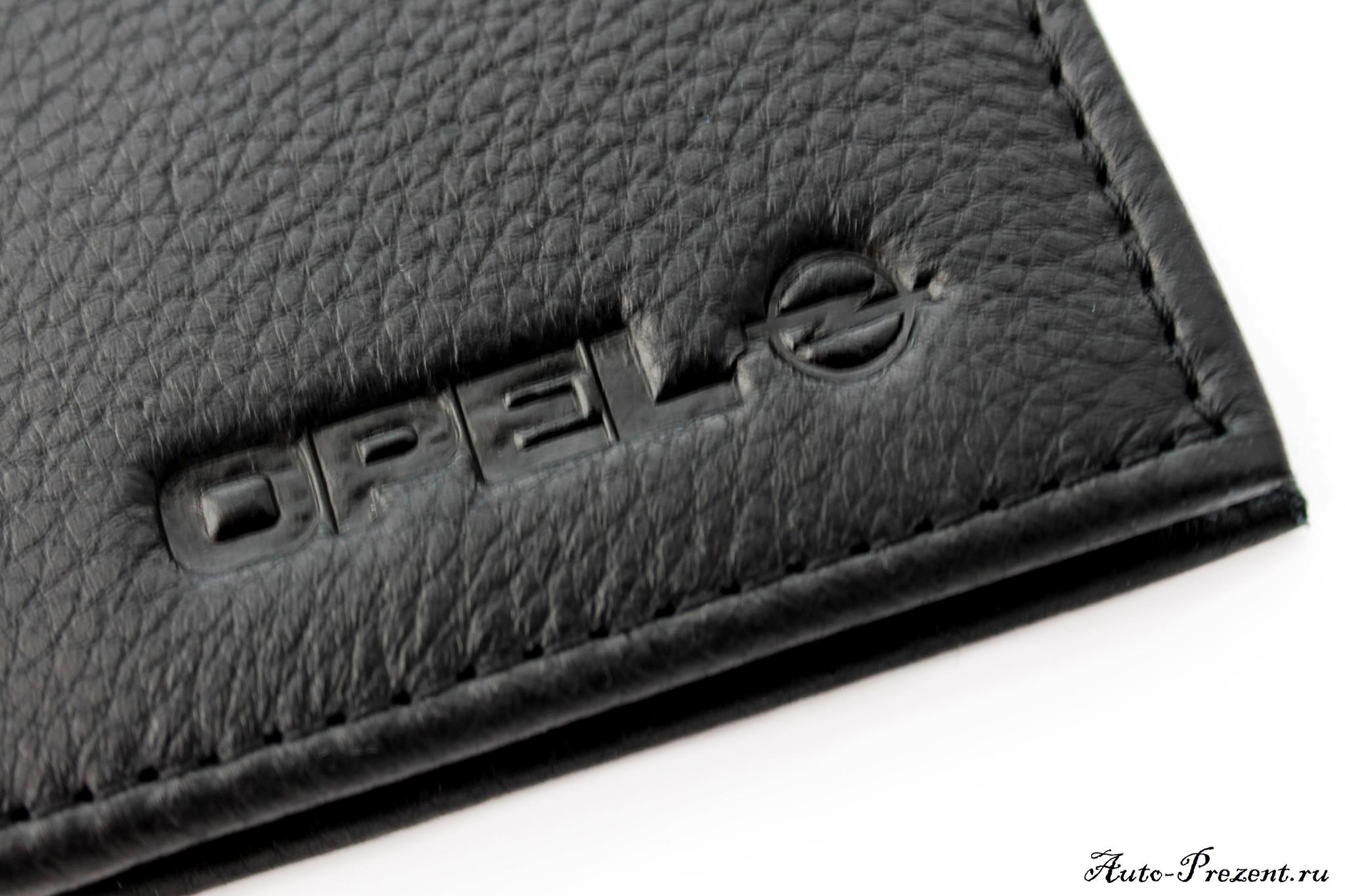 Портмоне для автодокументов из натуральной кожи с логотипом OPEL