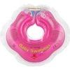 Baby-Krug. Детский круг для купания на шею, 0-24 мес розовый (полуцвет)
